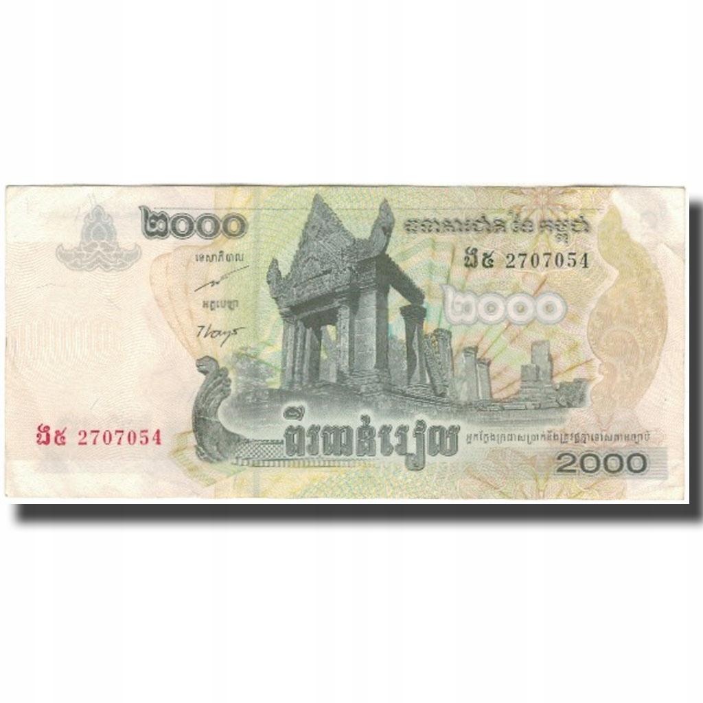 Банкнота, Камбоджа, 2000 риелей, 2007, KM: 59a, AU (55