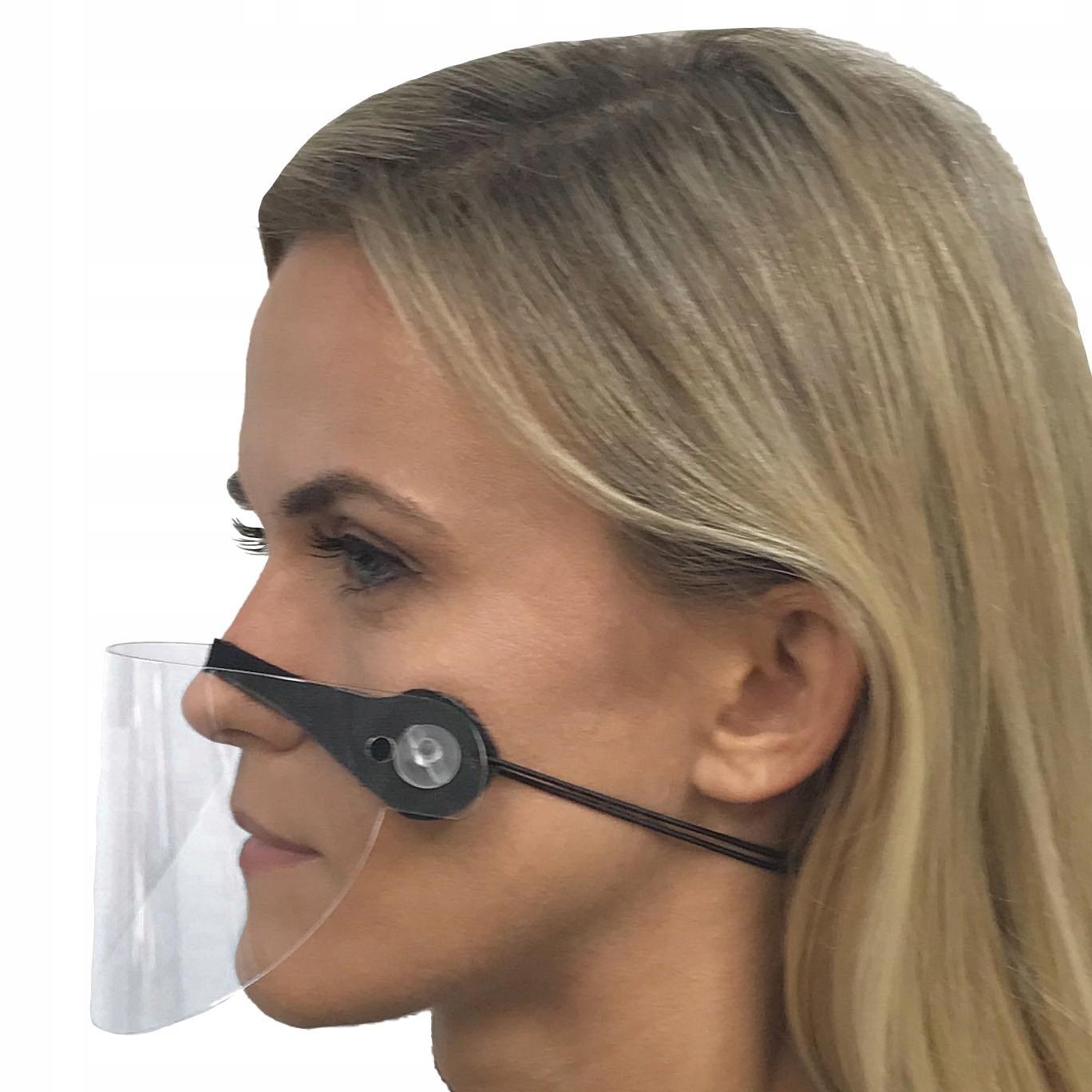 Мини шлем защитная маска для рта и носа
