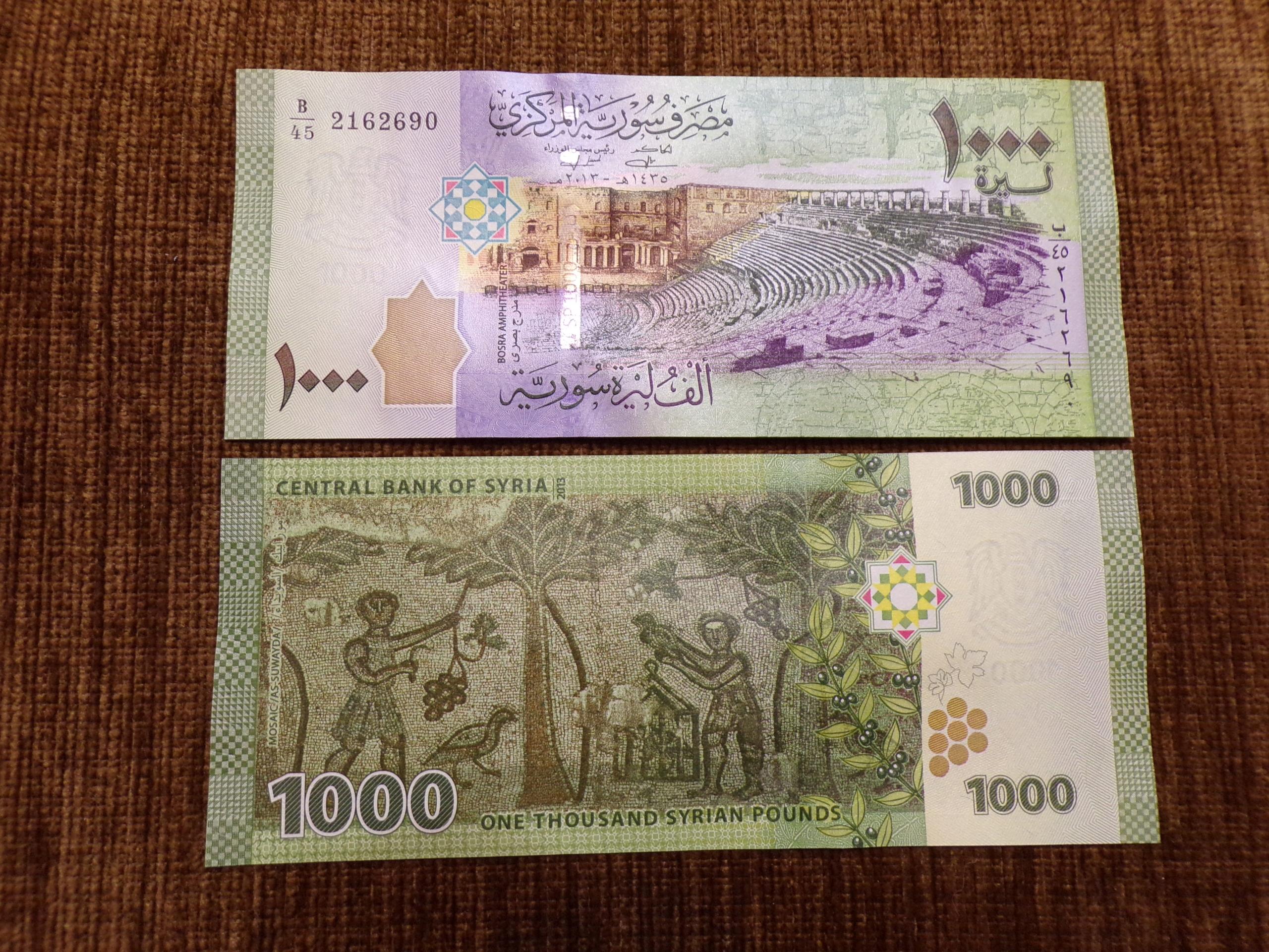 207.SYRIA 1000 фунтов UNC