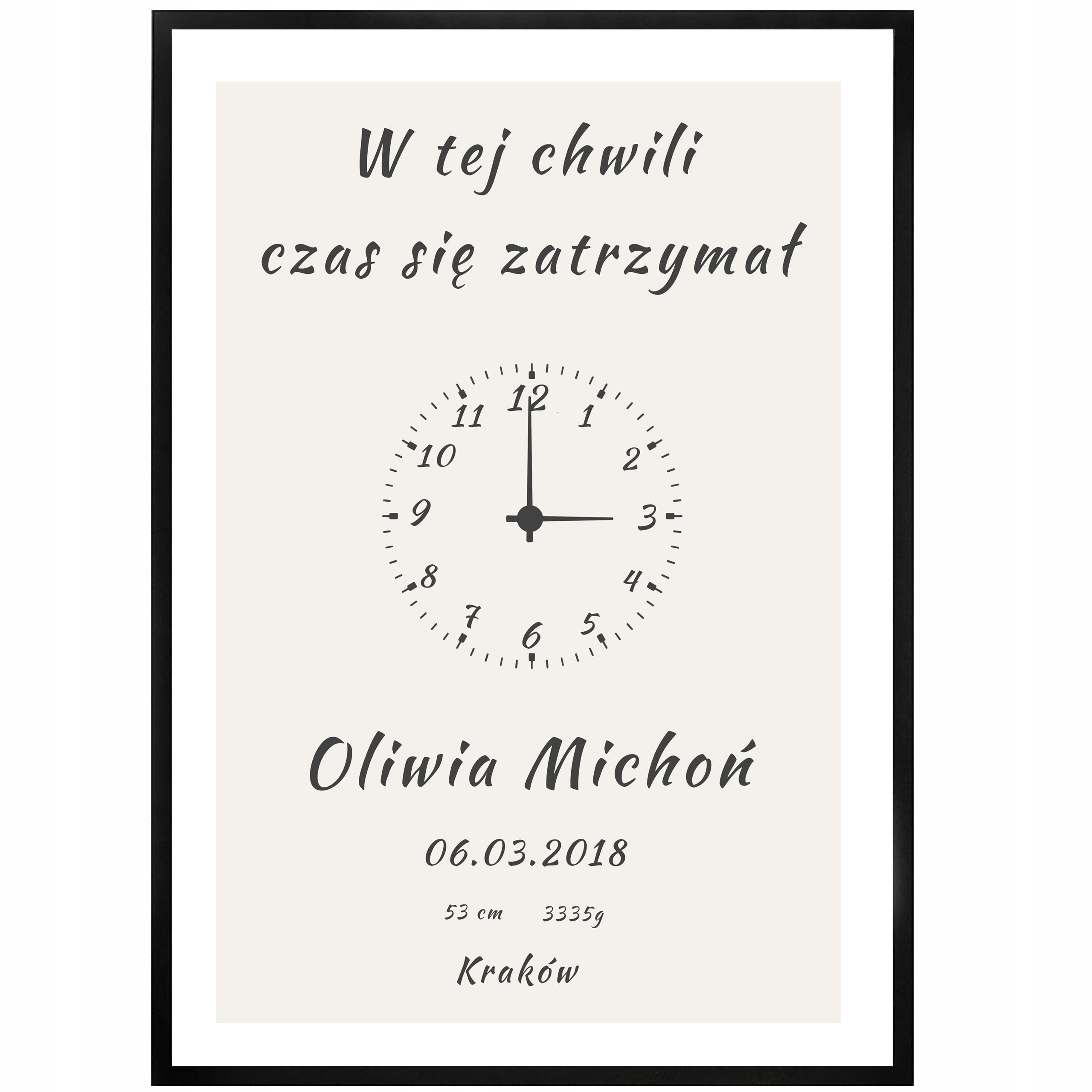 Плакат А4 Отпечаток Имя ребенка Цитата