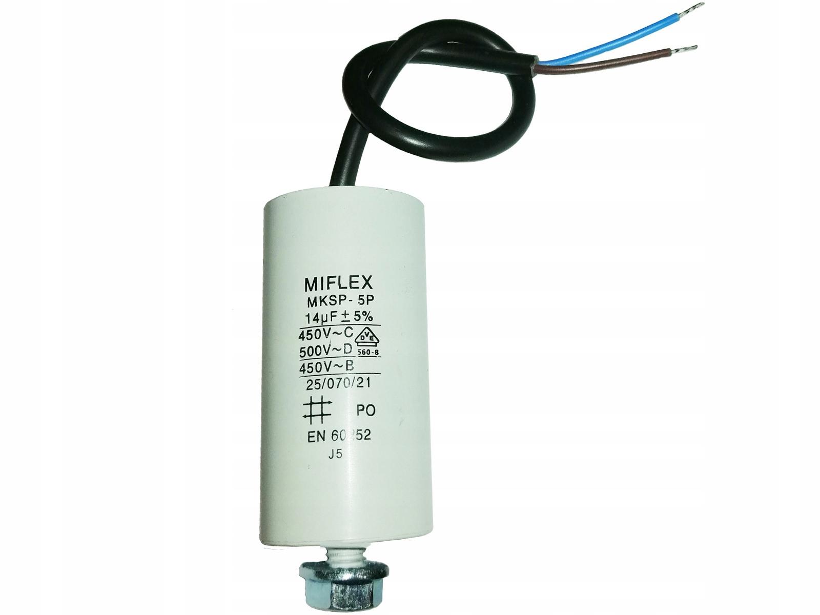 Конденсатор 14uF /- 5% MIFLEX MKSP-5P Мотор