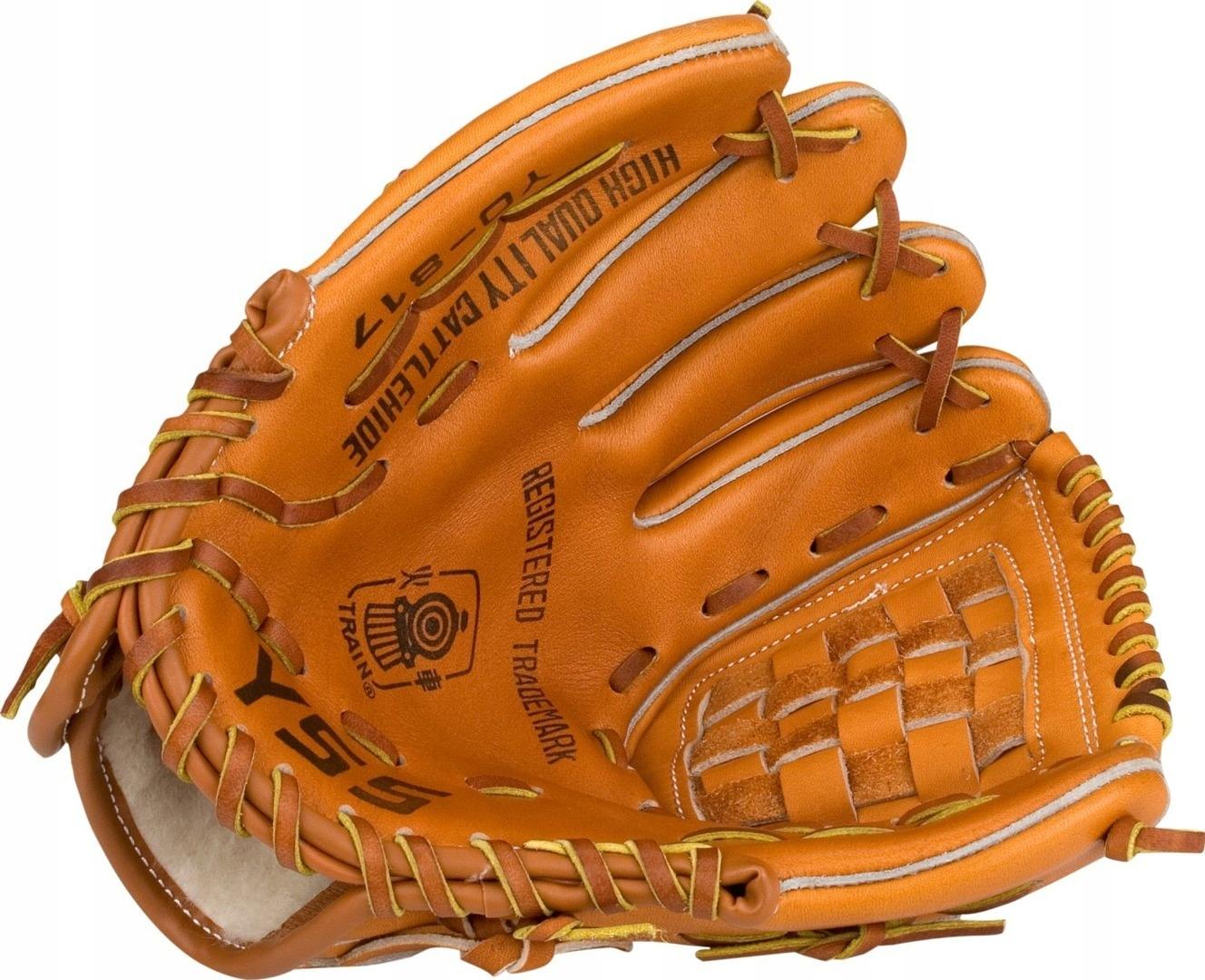 Купить рукавица BASEBALLOWA кожаным psa_L-XL_20421 взвешивания ЛЕВАЯ YSS на Eurozakup - цены и фото - доставка из Польши и стран Европы в Украину.