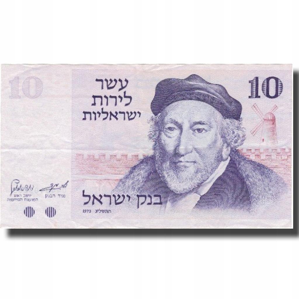 Банкнота, Израиль, 10 лир, 1973, KM: 39a, AU (55-58)