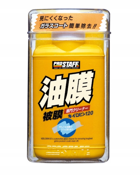 PROSTAFF KIIROBIN WINDOW CLEANER 120 ML