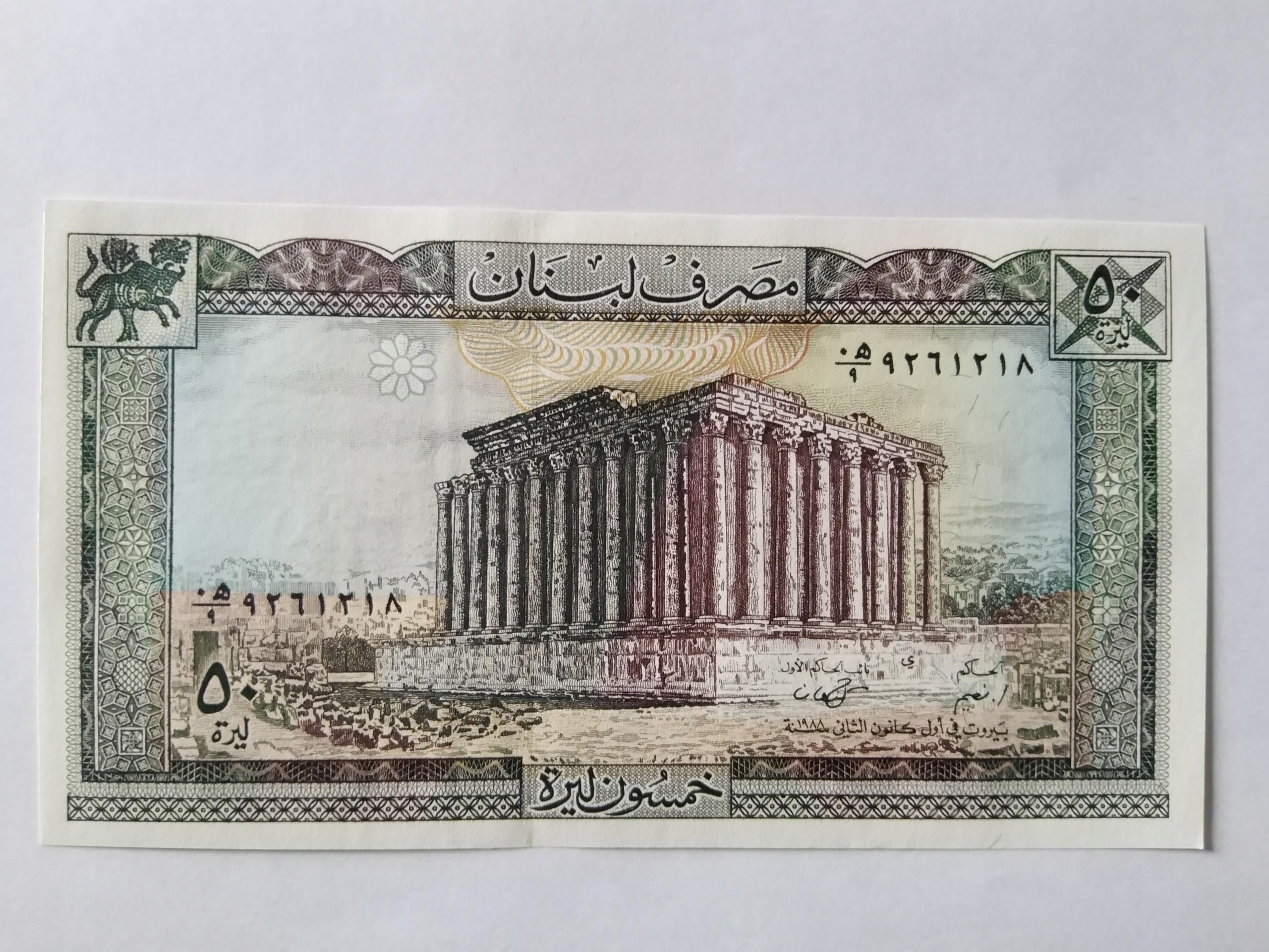 LIBANON 50 LIVRES 1988 P65d (5050)