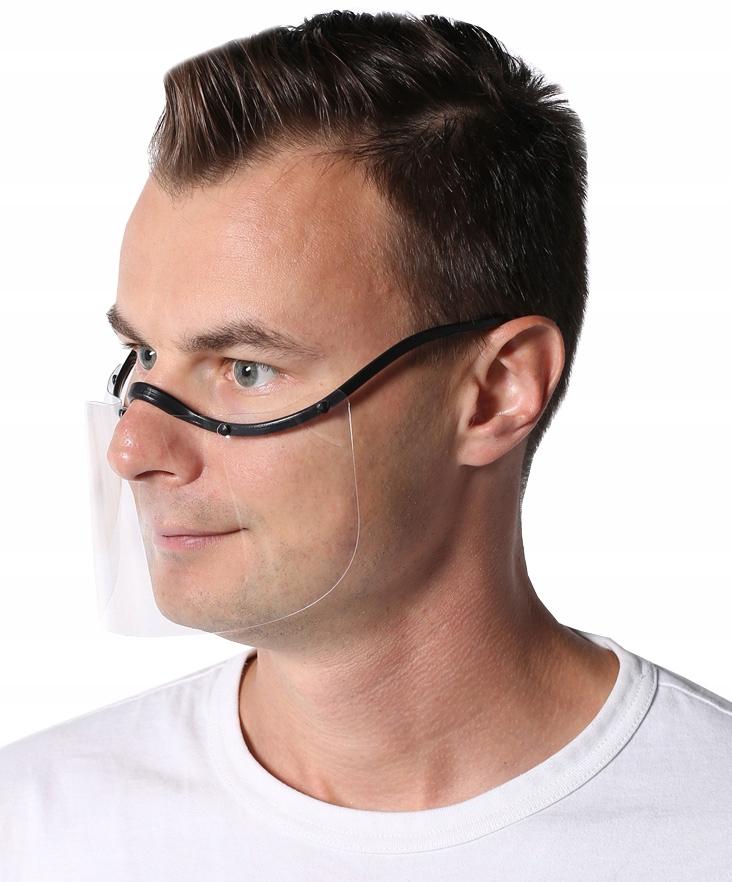 Козырек MINI защитная МАСКА на нос-рот ЧЕРНЫЙ