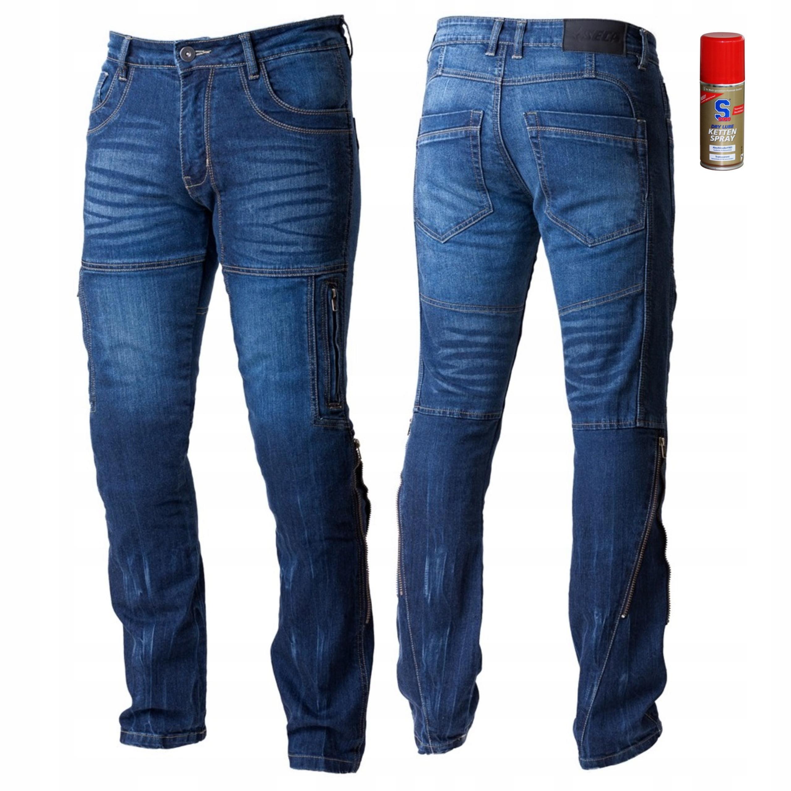 Мотоциклетные джинсы SECA VECTOR BLUE черные БЕСПЛАТНО