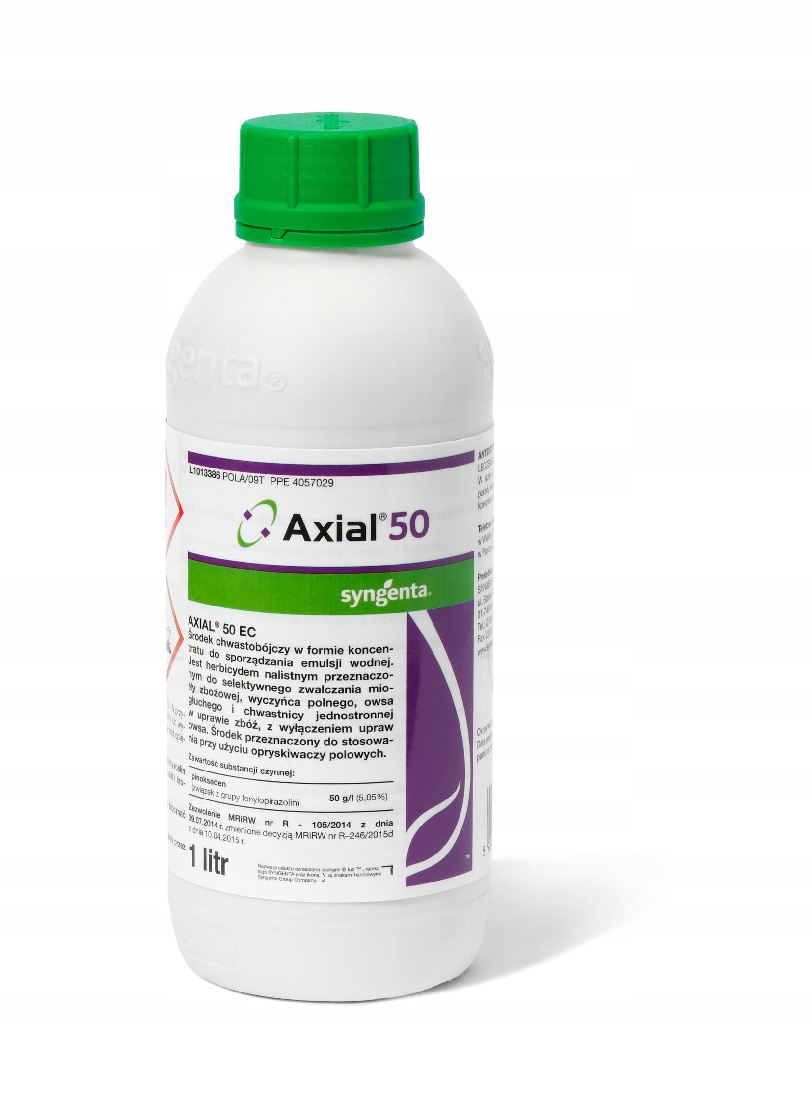 Axial 50 ЕЦ, 1 Л самый лучший на метлу зерновой