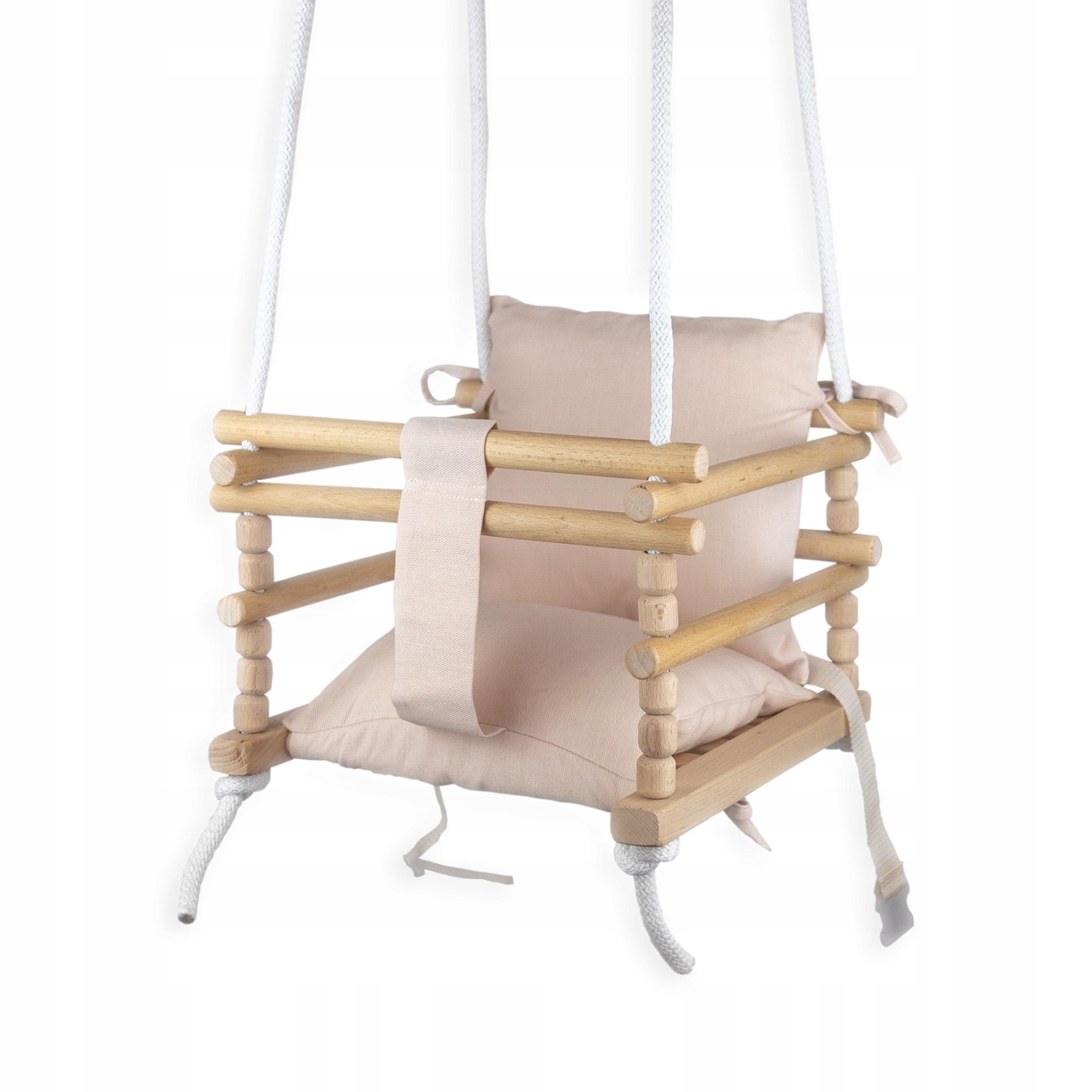 Подвесное кресло для ребенка GARDEN качели 3в1