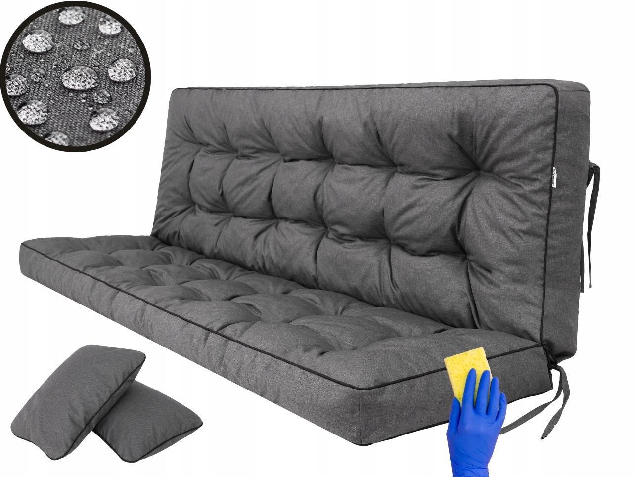 Подушка для качелей или садовой скамейки 150 см.