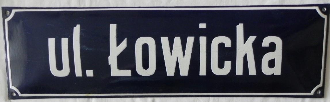 Ловицкая улица - лист эмали