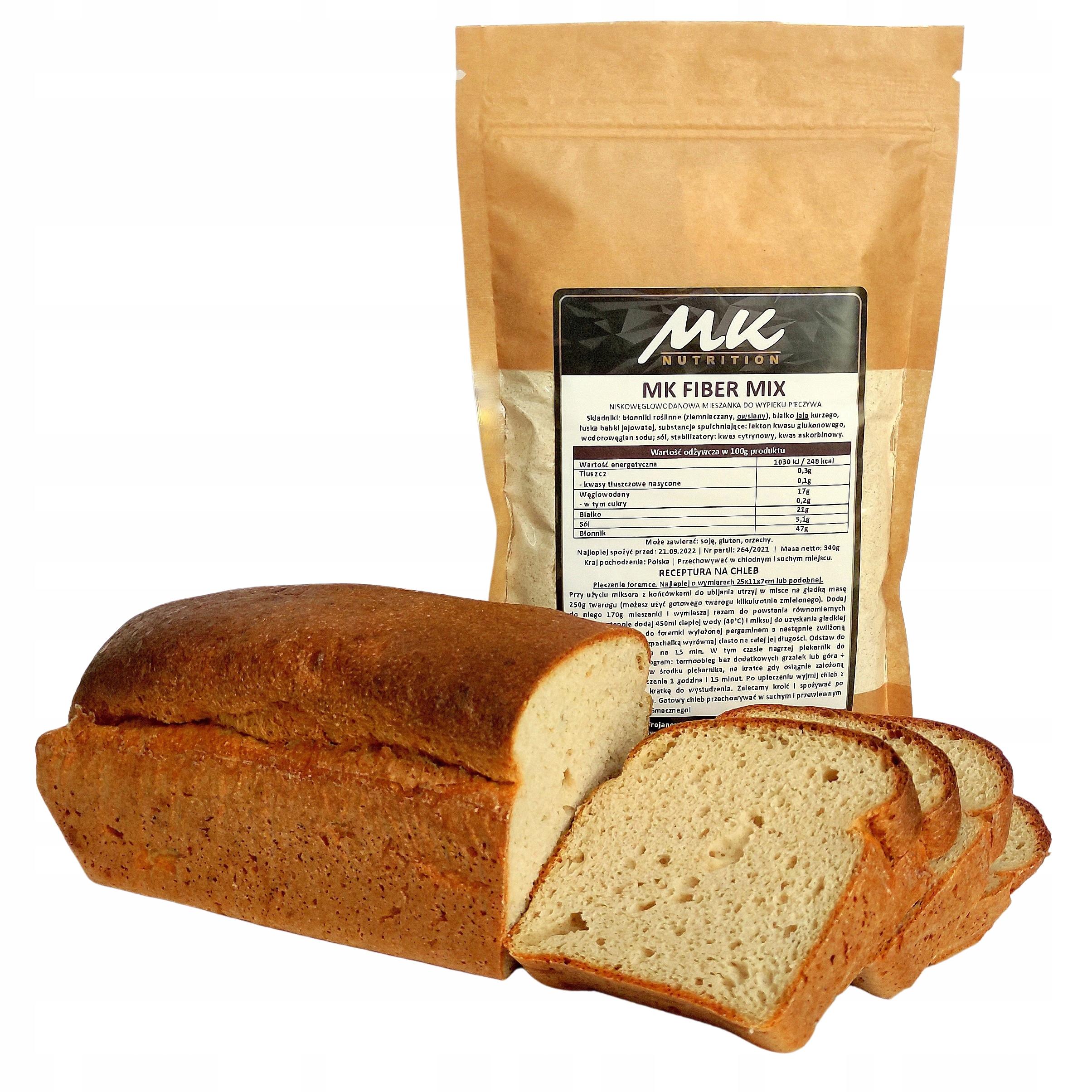 KETO Bread | Хлебная смесь из клетчатки | Клетчатка