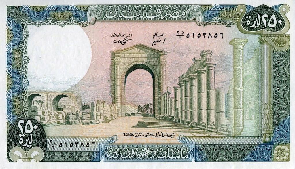 Liban 250 liwrów Ruiny 1988 P-67e