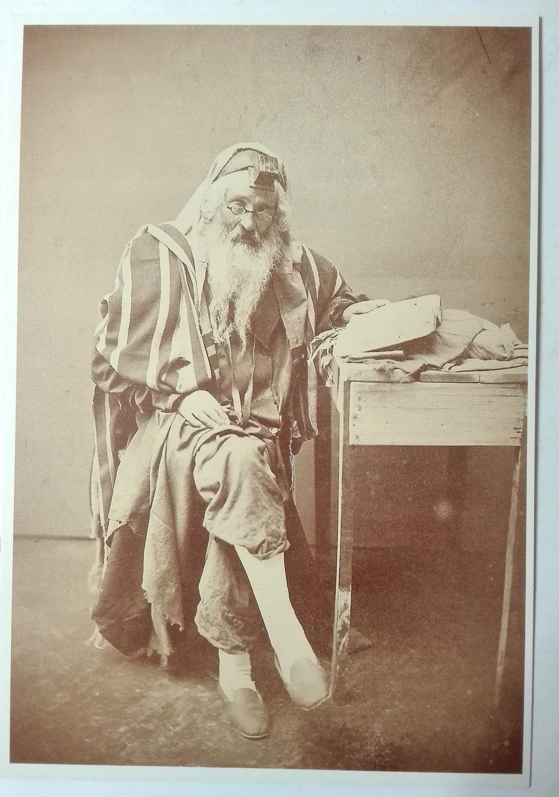 Pohľadnice. Židovský kamienci pod. 1874 SPK