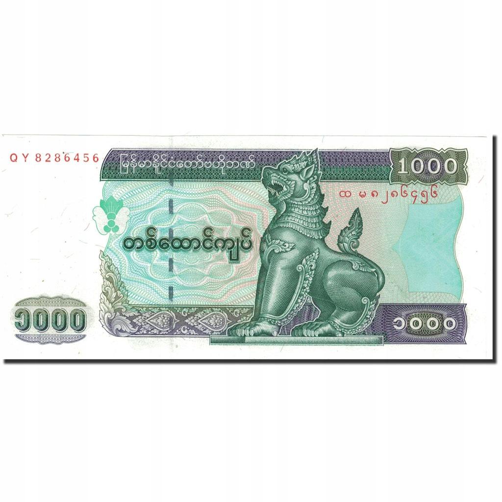 Банкнота, Мьянма, 1000 кьят, 1998, КМ: 77a, UNC (65