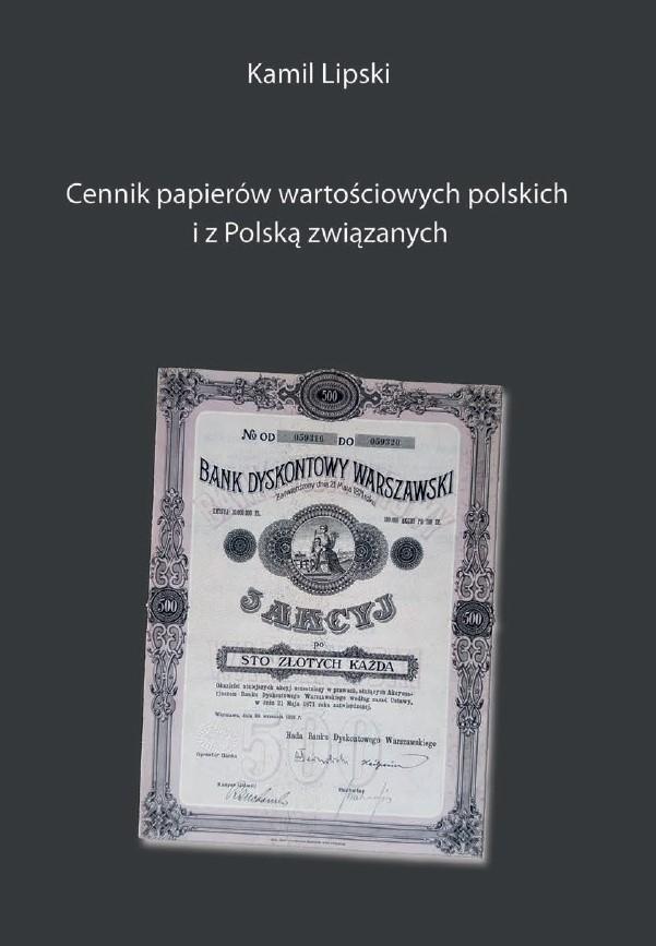 Прейскурант польских ценных бумаг + БЕСПЛАТНО !!!