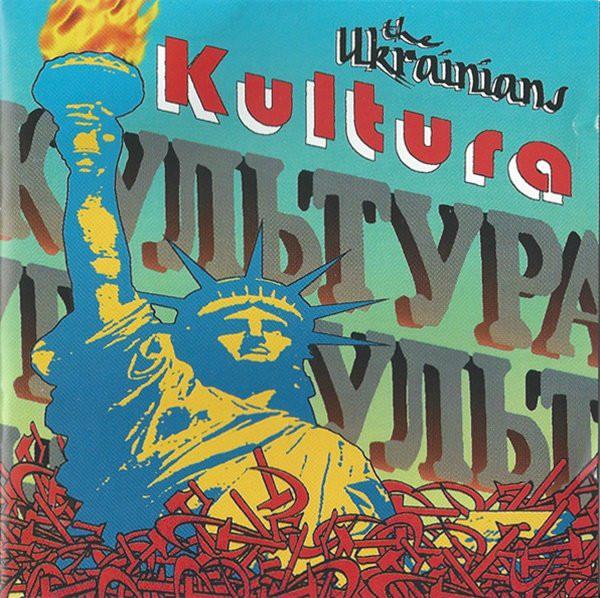 Ukrajinci - Kultivácia / kazeta