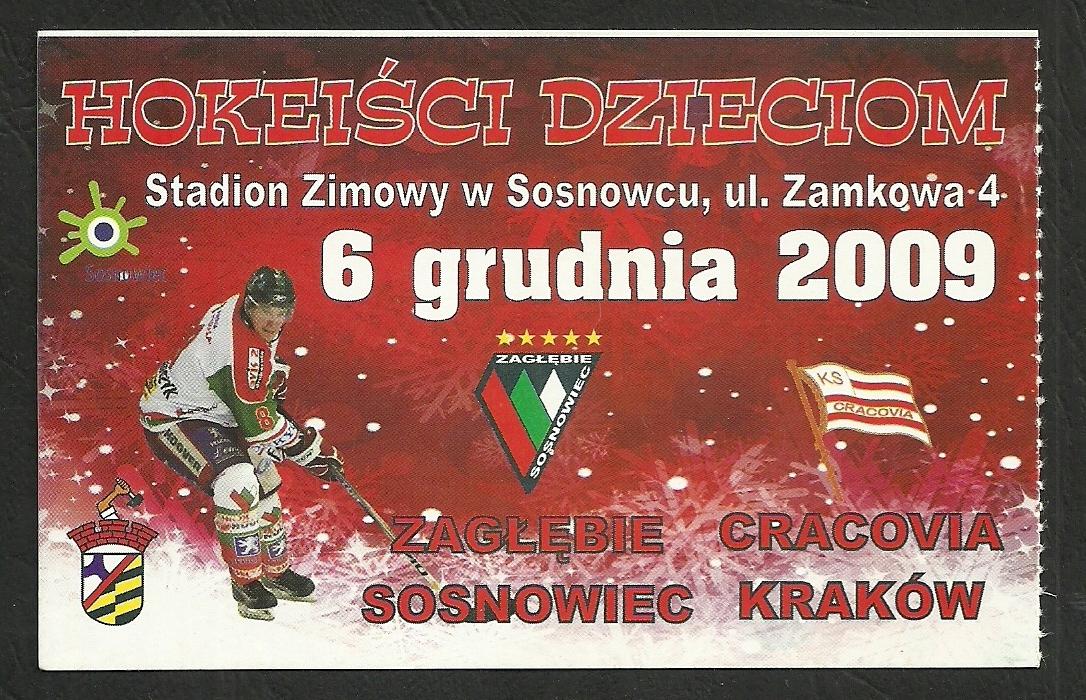 Купить Zagłębie Sosnowiec - Cracovia Краков, 6 декабря 2009 г. на Otpravka - цены и фото - доставка из Польши и стран Европы в Украину.