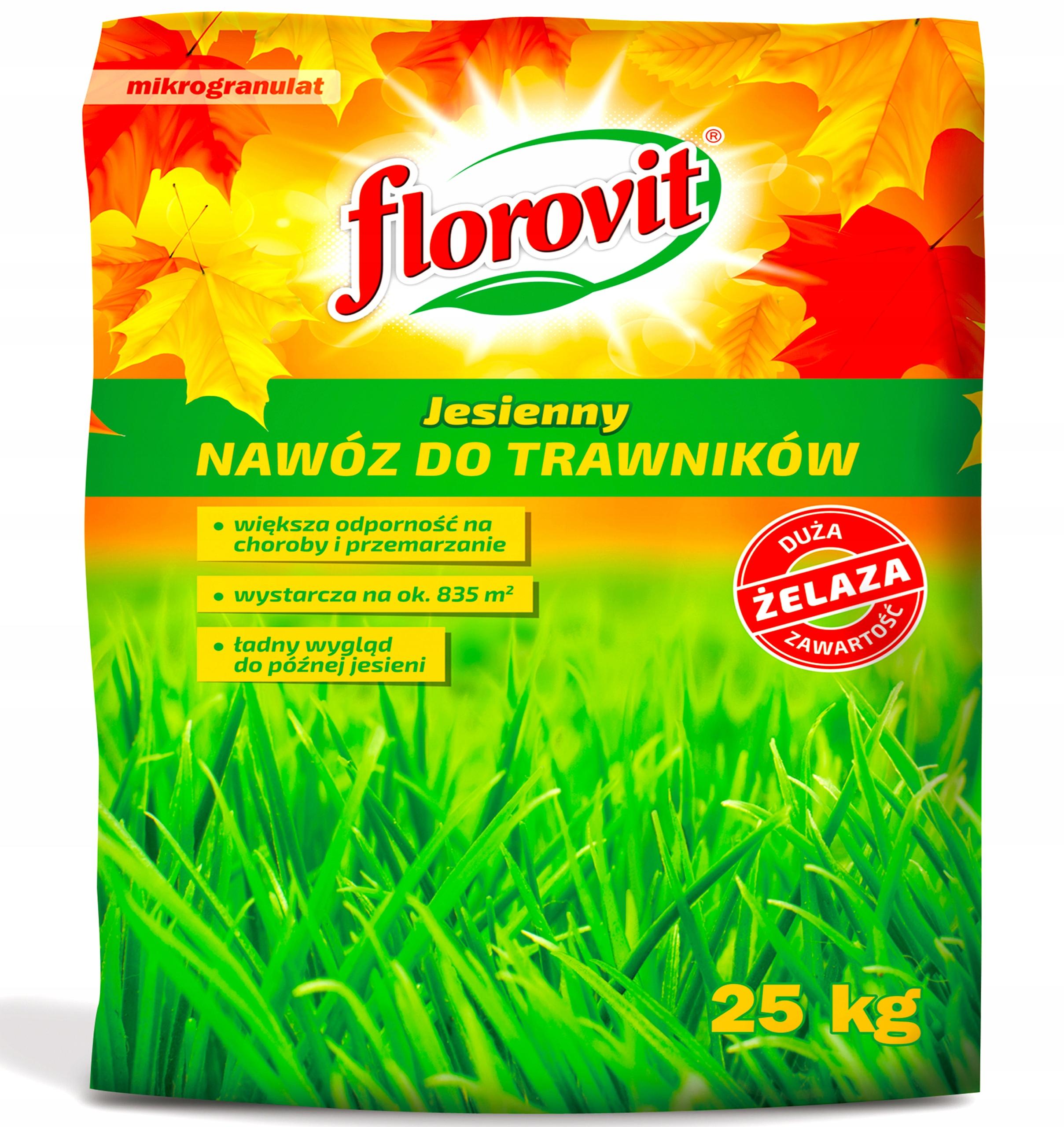 ФЛОРОВИТ AUTUMN GRASS FERTILIZER LAWN 25кг