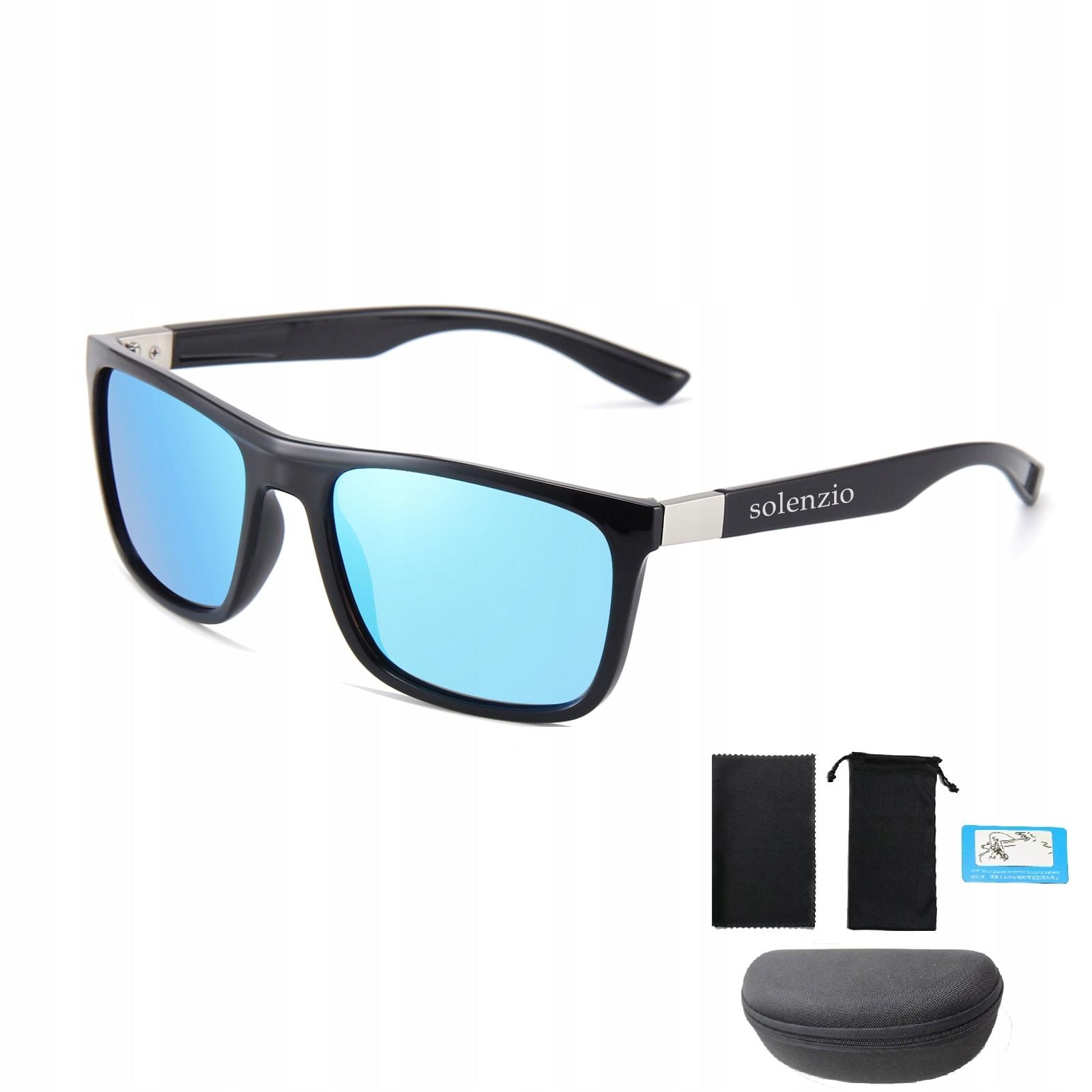 Солнечные очки Solenzio Polarization Case