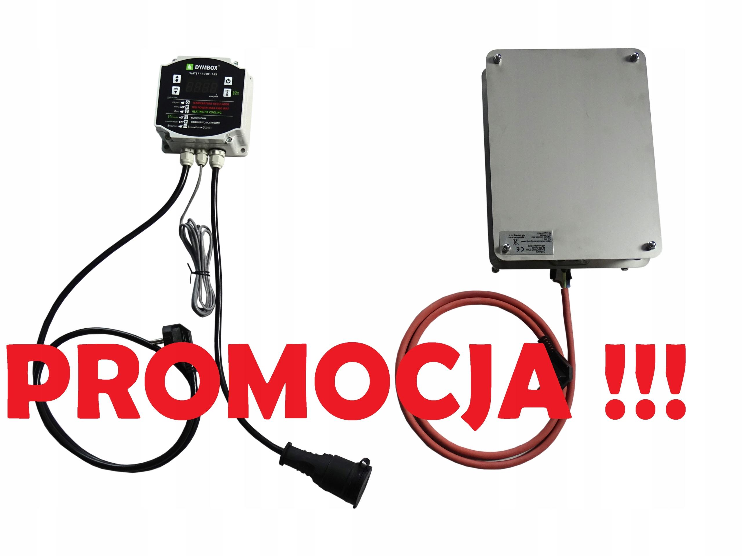 Управление коптильней: дефлектор + обогреватель DYMBOX 2 кВт