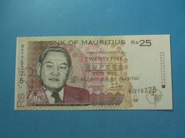 Mauritius Banknot 25 Rupees 1998 UNC P-42