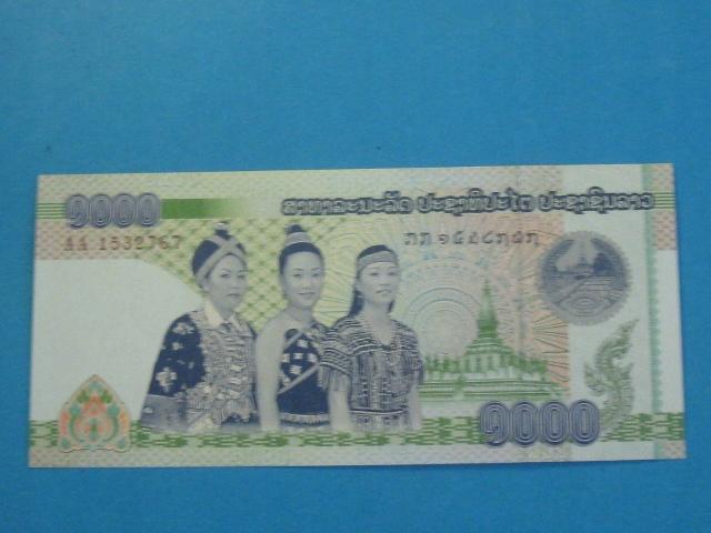 Банкнота Лаоса 1000 кипов AA! 2008 UNC P-39