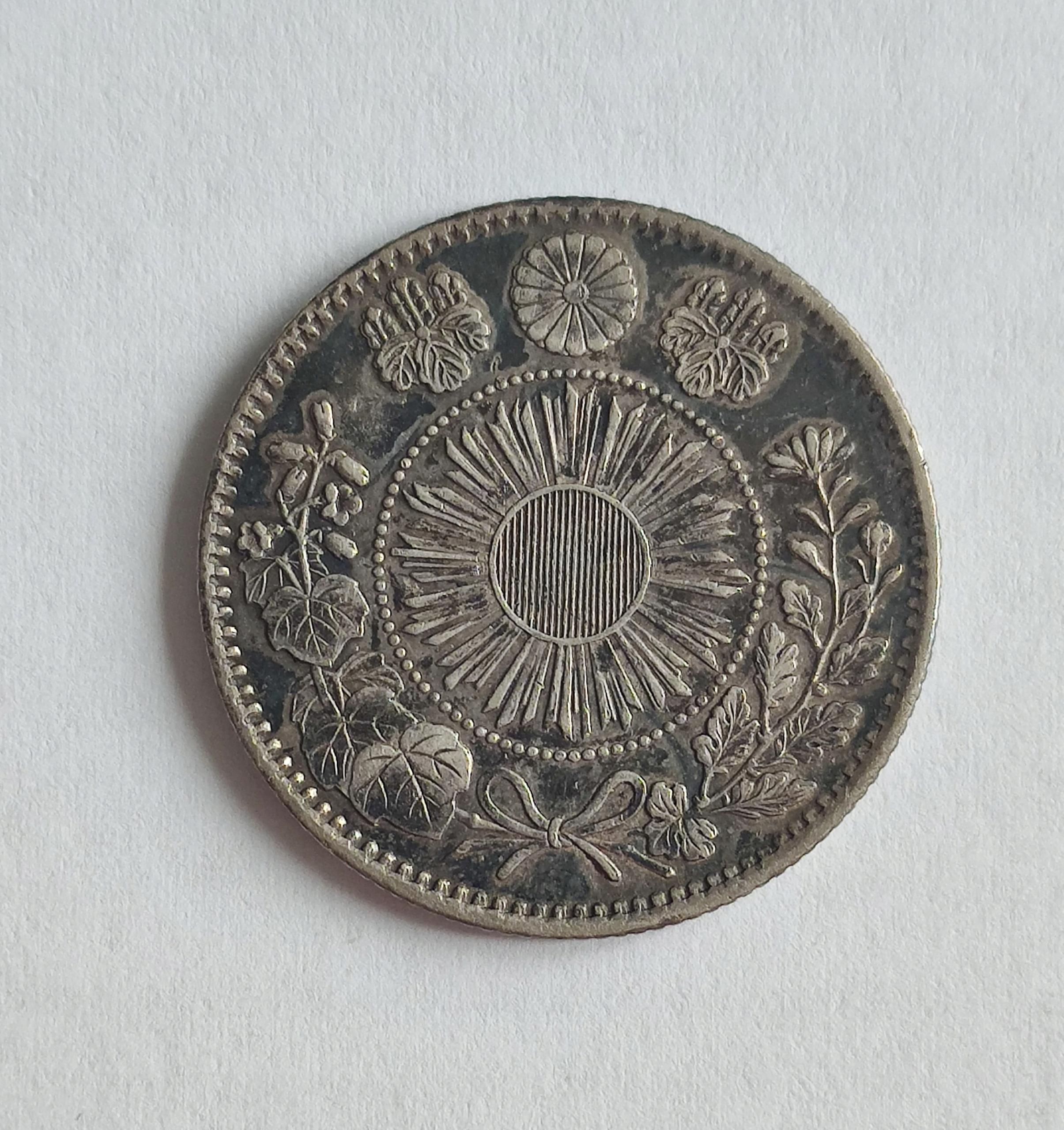 JAPONIA, 20 SEN 1871 (rok 4)