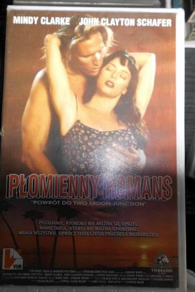 Item Passionate affair - VHS cassette