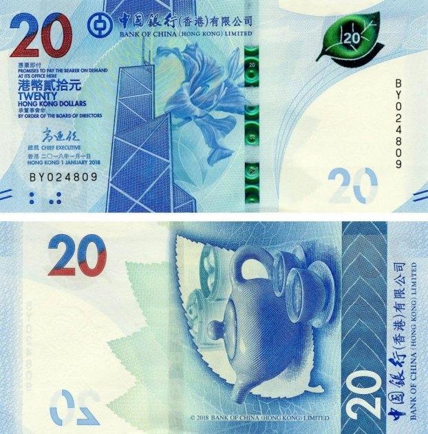 Гонконгский стандарт 20 долларов 2018 (2020) PNEW B821a UNC