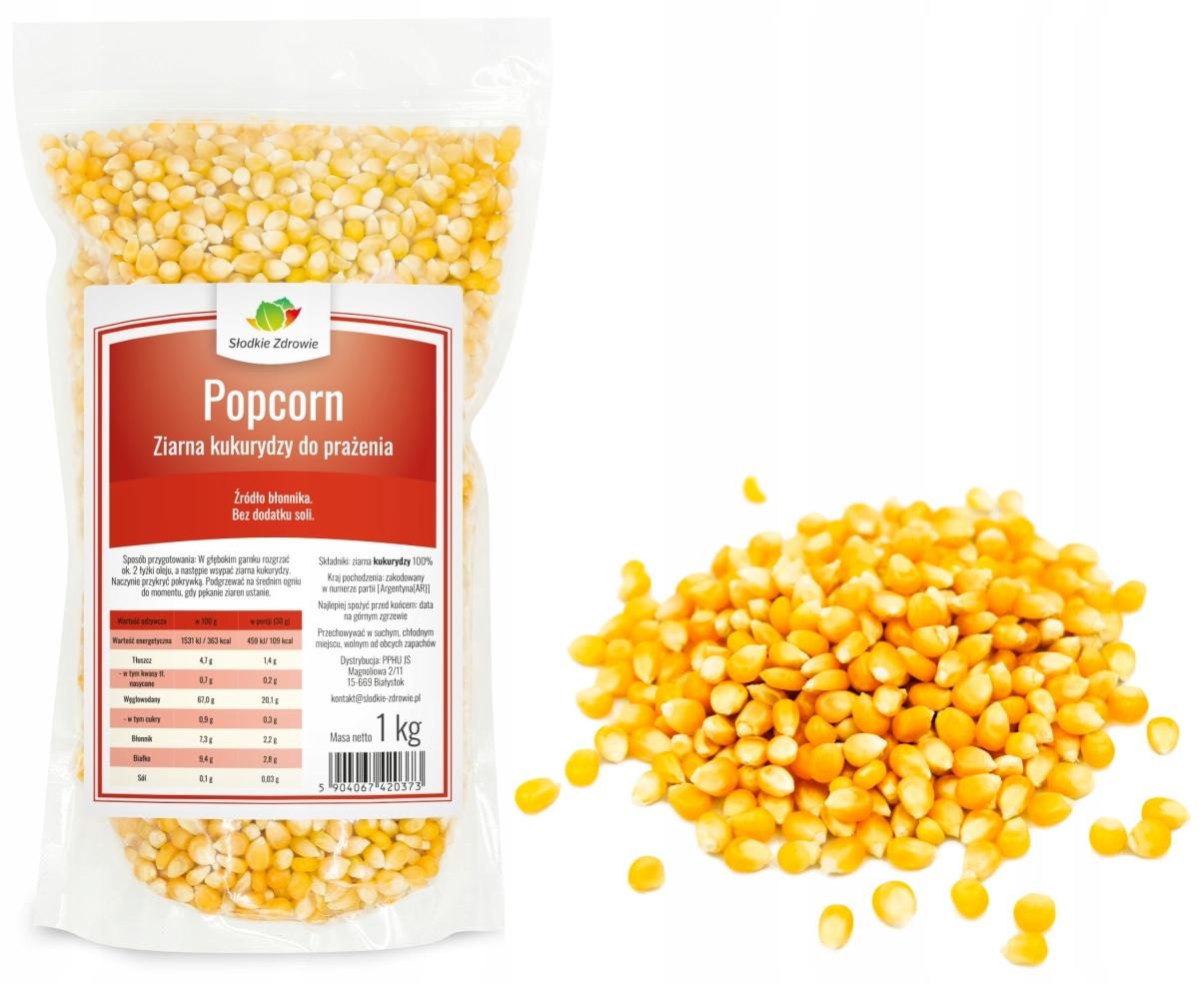 Попкорн кукурузное зерно без соли 1000г 1кг