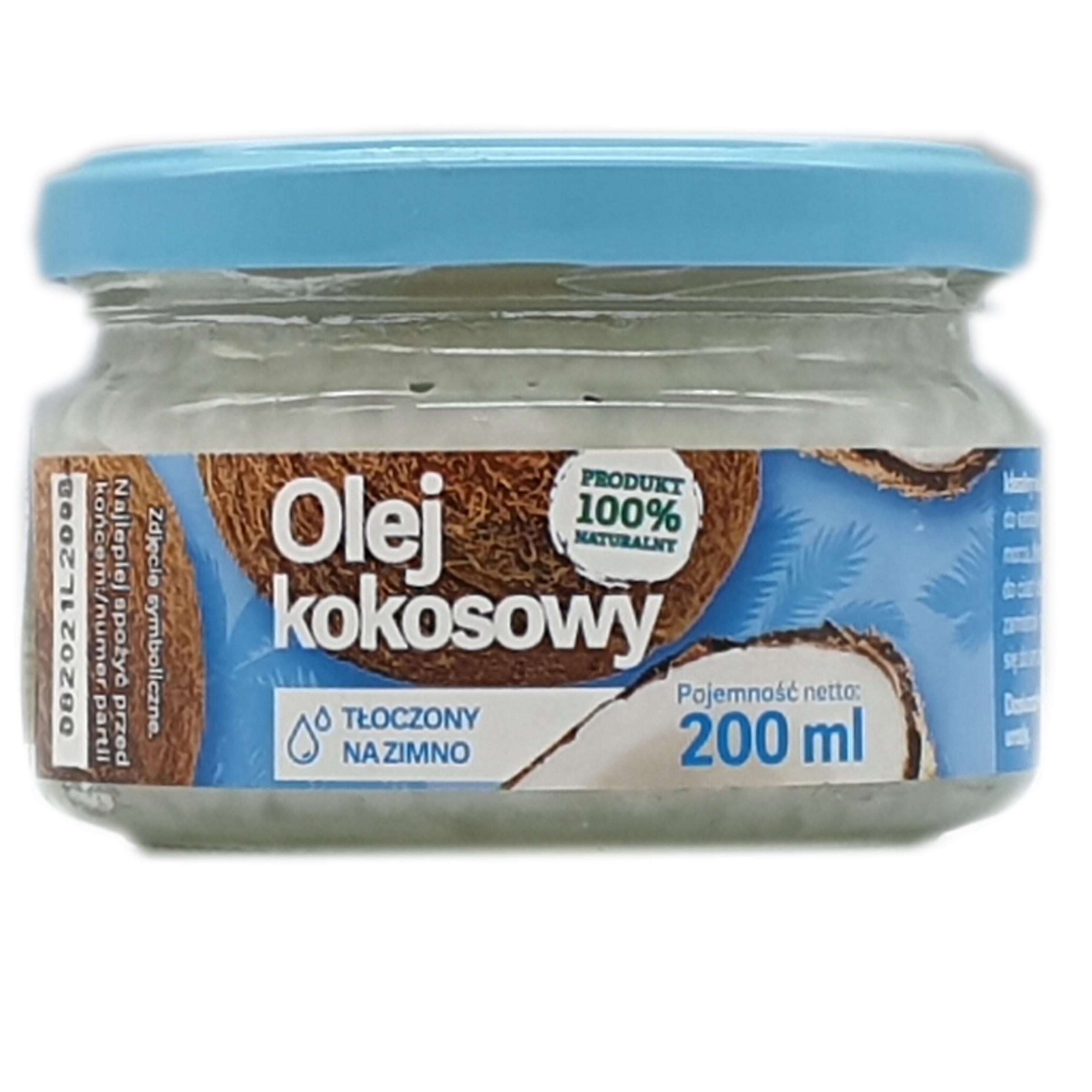 Кокосовое масло холодного отжима 200 мл ДАТА 10/2021