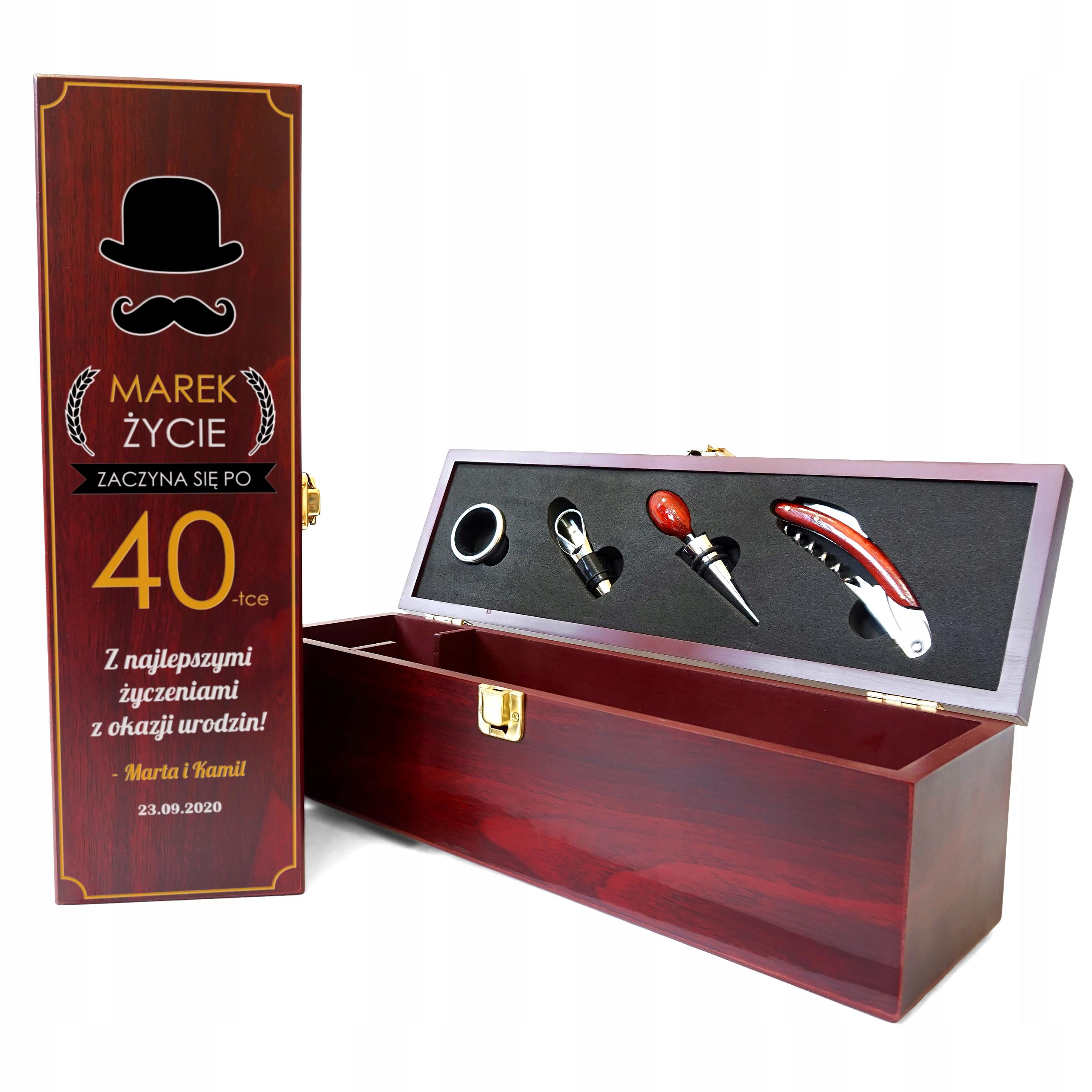 Коробка для вина BIRTHDAY 18 30 40 50 60 подарок
