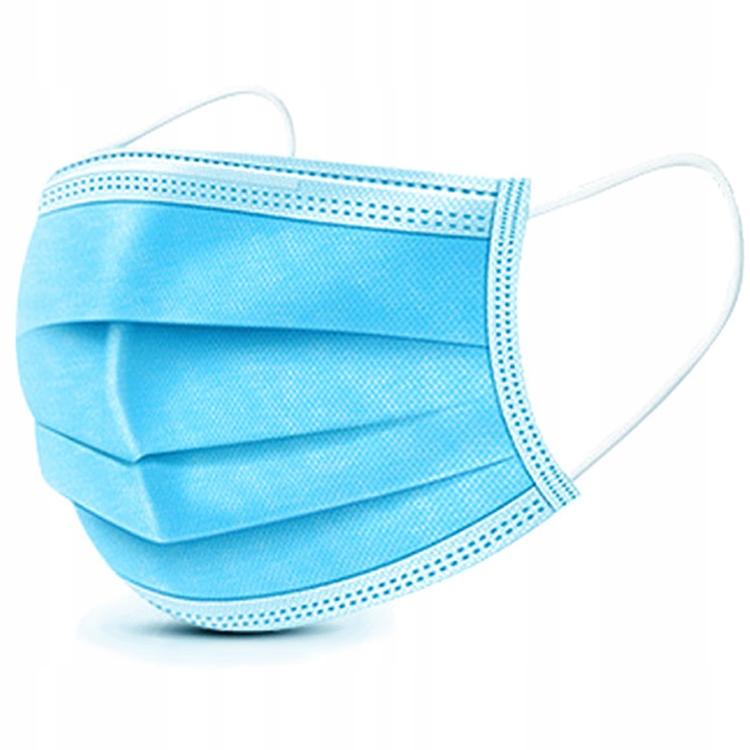 МАСКА маска защитная для лица 3 многослойное CE