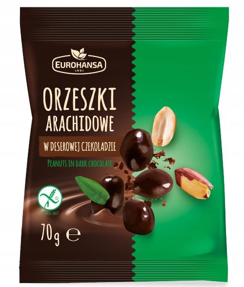 Арахис в шоколаде без глютена 70г