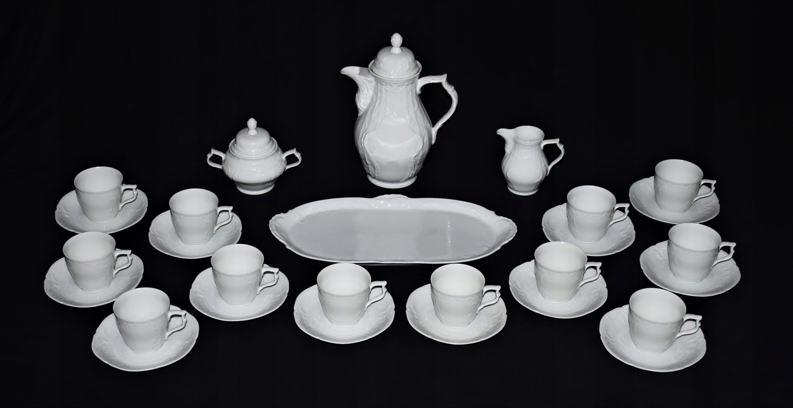 Белый кофейный сервиз Rosenthal sanssouci. идеальное состояние