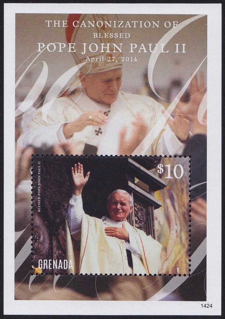 Гранада 2014 Mi BL 865 ** Папа Иоанн Павел II