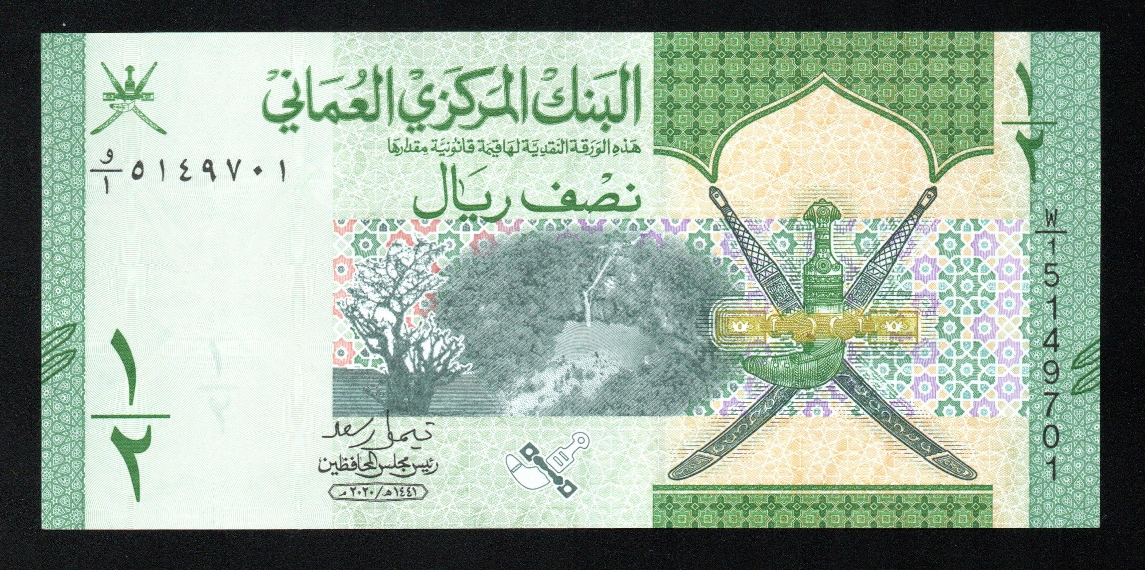 Оман 1/2 RIAL P-новый UNC 2020 W / 1 серии