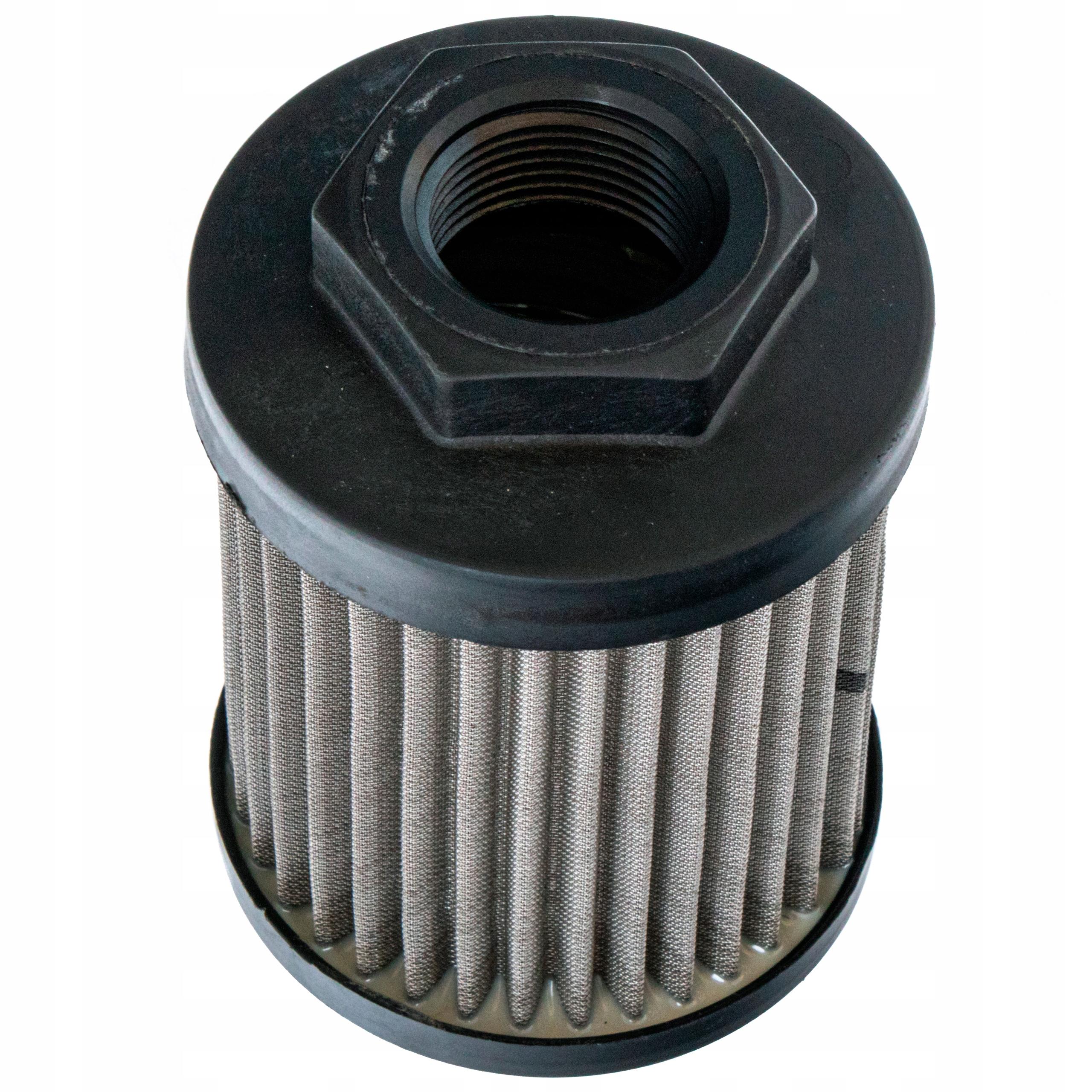 Всасывающий фильтр SRT 70/2 M90 3/4