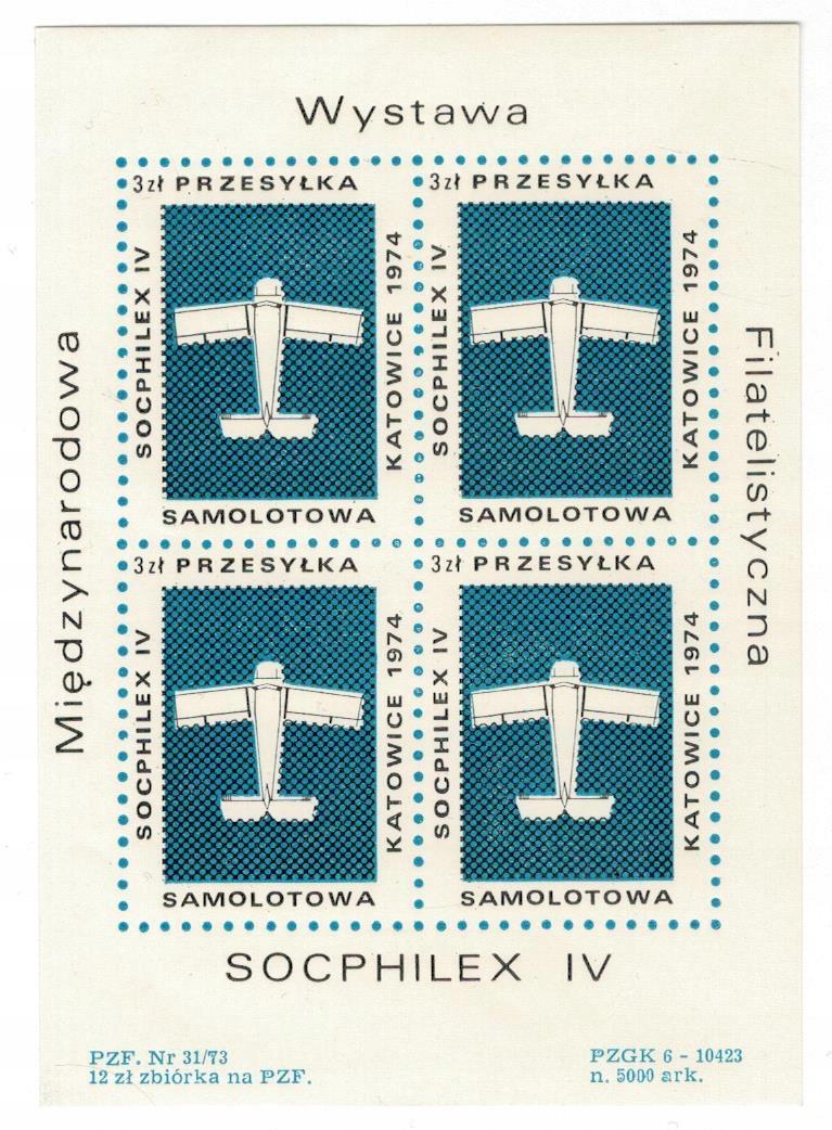 Польша 1974 Выставка Nalepki Socphilex Полет на самолете