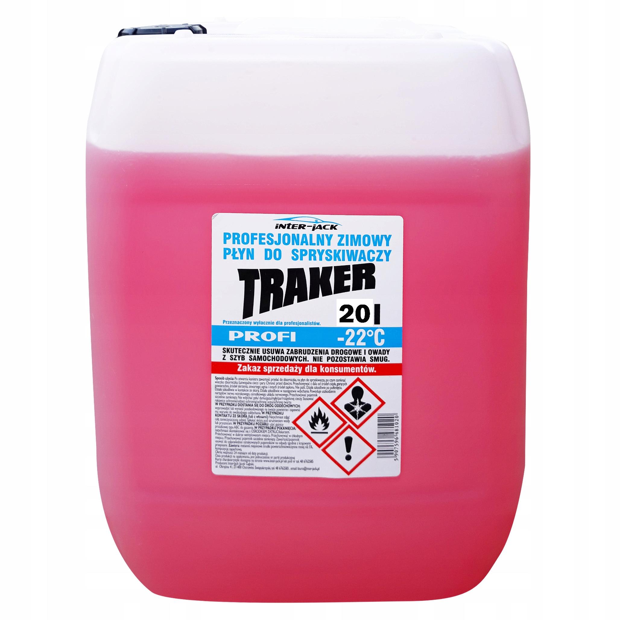 Зимний спрей с ароматом TRAKER 20L
