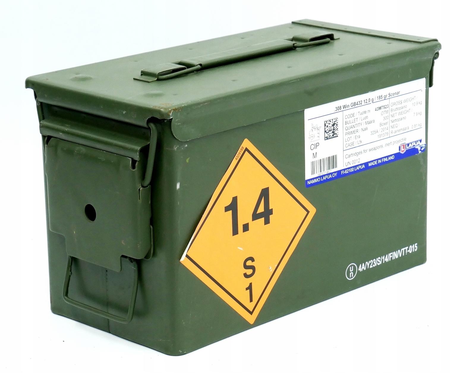Ящик металлический военный 30х15х19