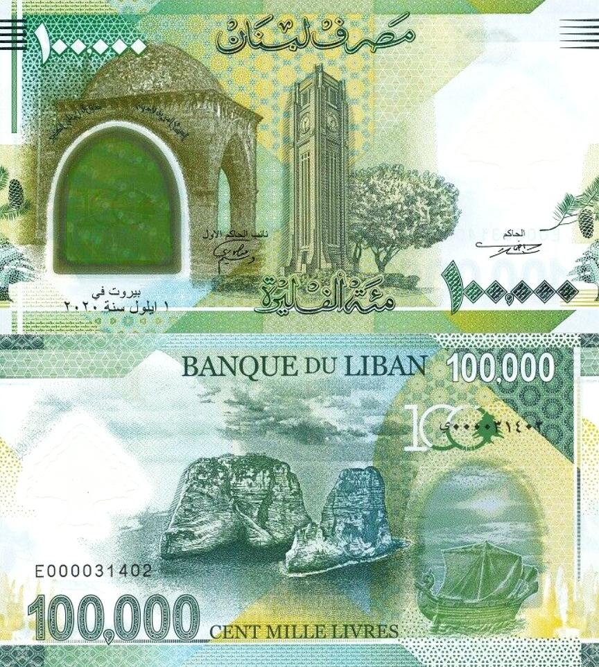 # LIBAN - 100,000 LIVRES -2020- P-NEW - полимер UNC