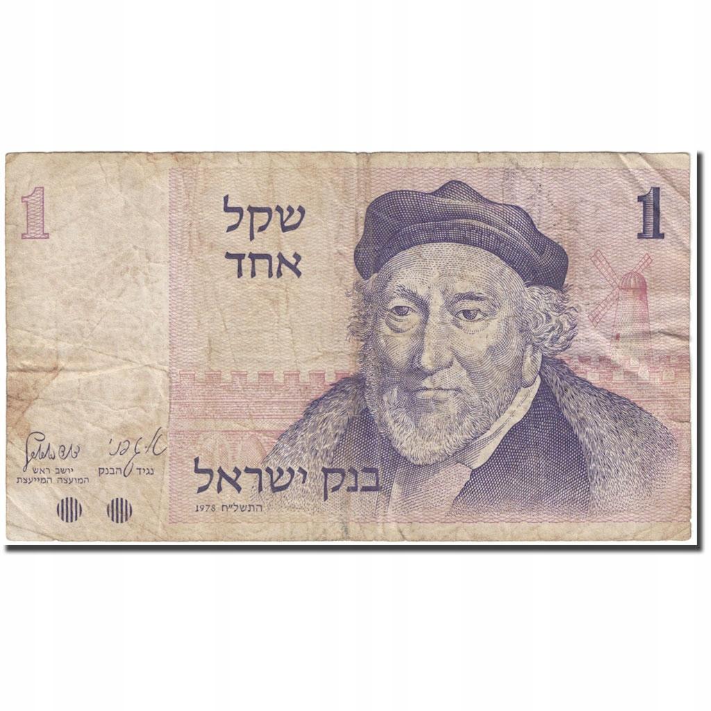 Банкнота, Израиль, 1 шекель, 1980, 1980 (Старая дата 19
