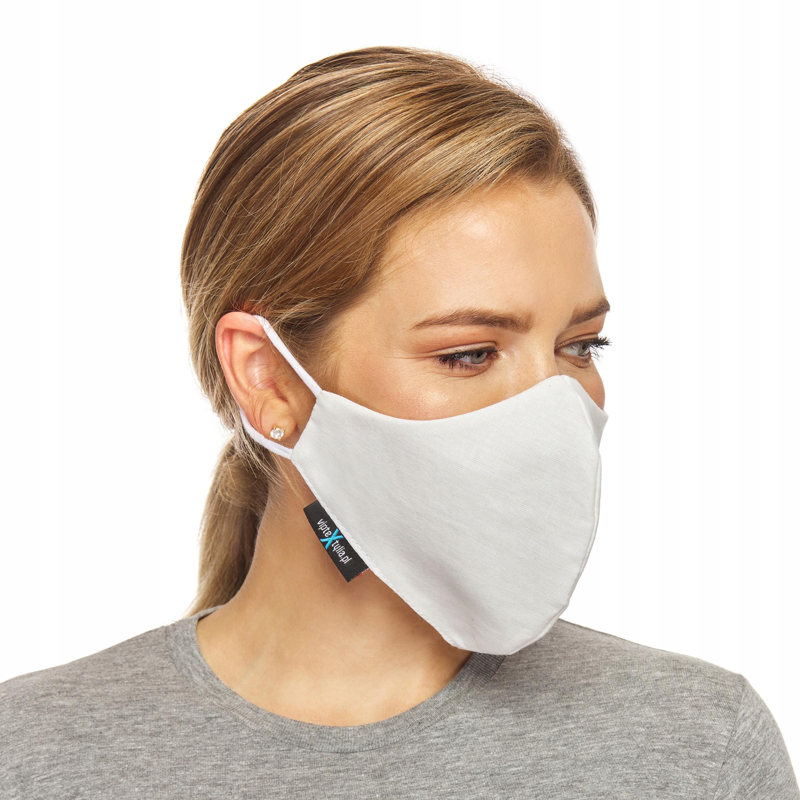 Многоразовая маска-маска цена за 2 шт.