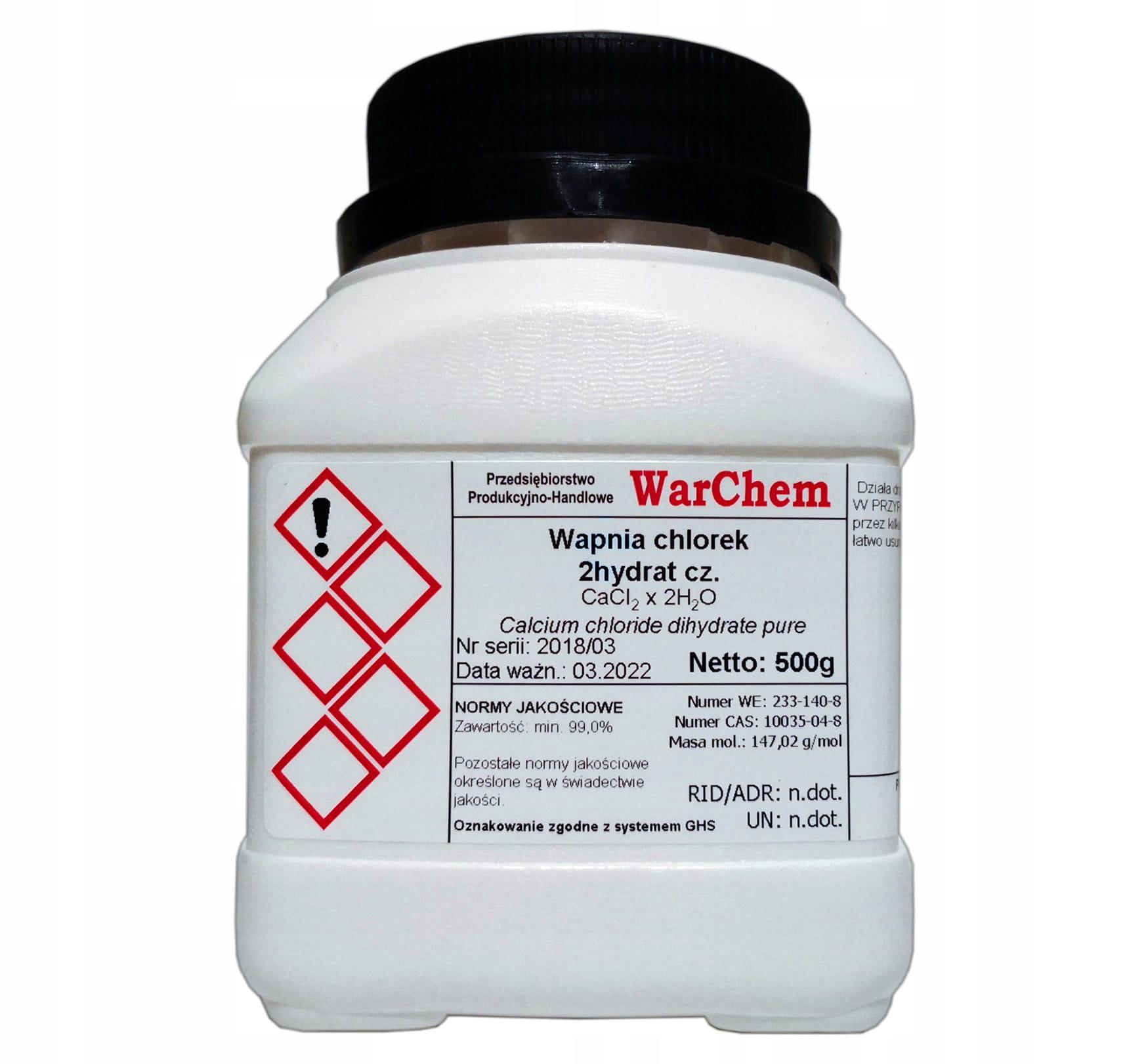 CALCIUM CHLORIDE 2 гидрат - 500г ВАРХЕМ (59216)