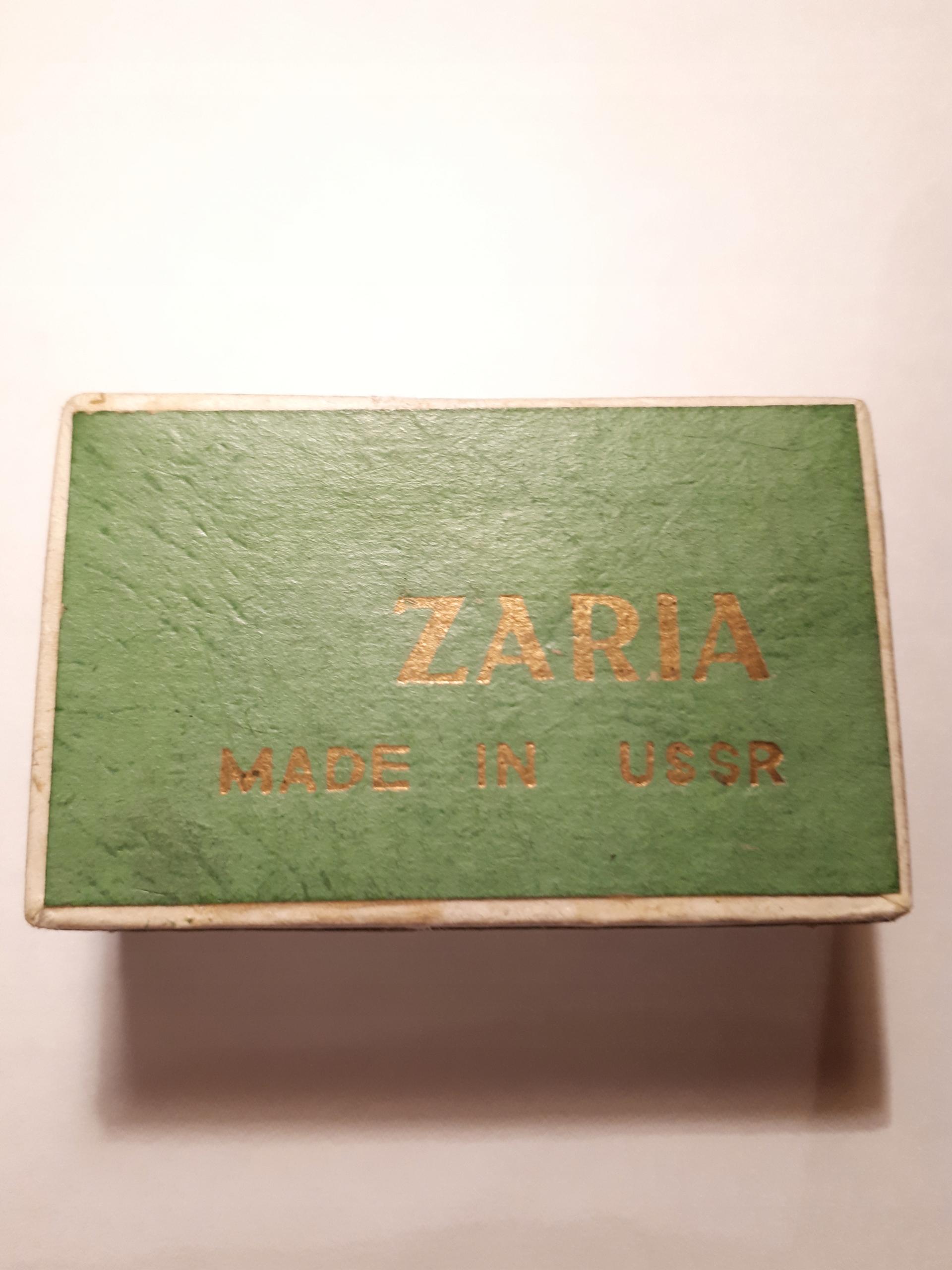 Pudełko na zegarek Zaria USSR oryginał PRL