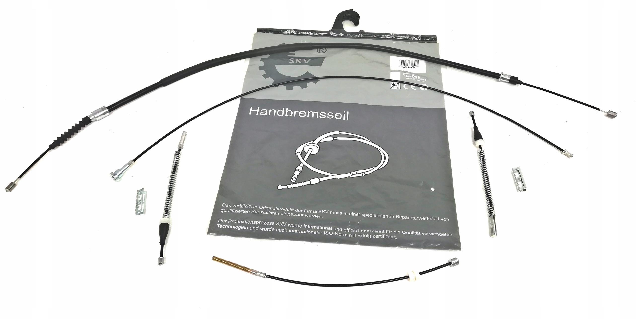 комплект тросов тормоза ручной opel corsa c барабаны