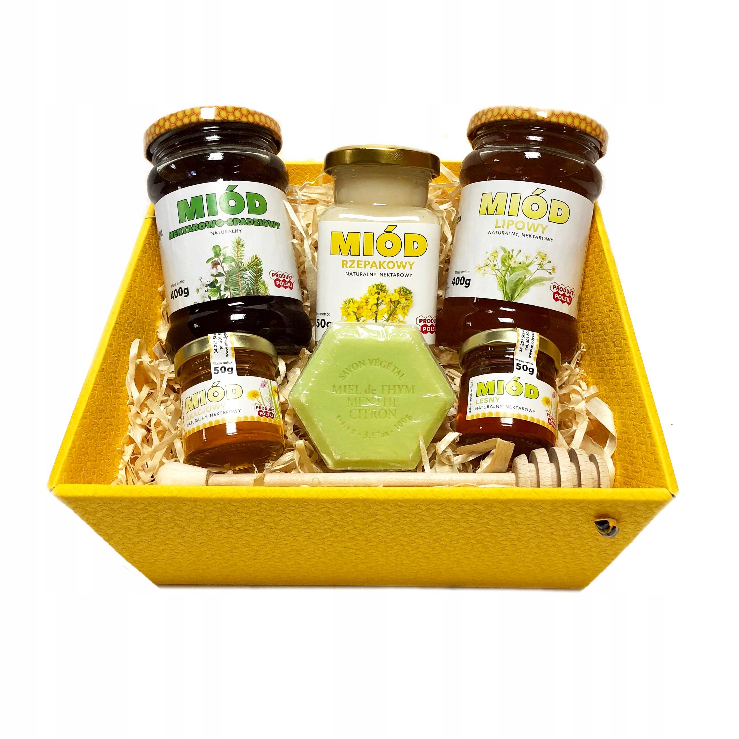 Отличный подарочный набор от Honey Ceremuga