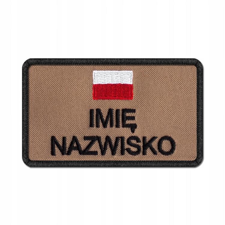 Купить N04 Полоса ТЕЗКА + ФЛАГ песочный ВЫШИВКА на Otpravka - цены и фото - доставка из Польши и стран Европы в Украину.